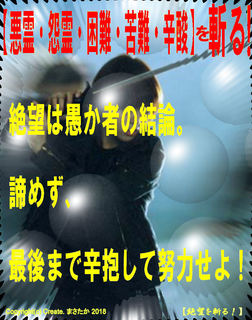 E7B5B6E69C9BE38292E696ACE3828BEFBC81-7dd64.jpg